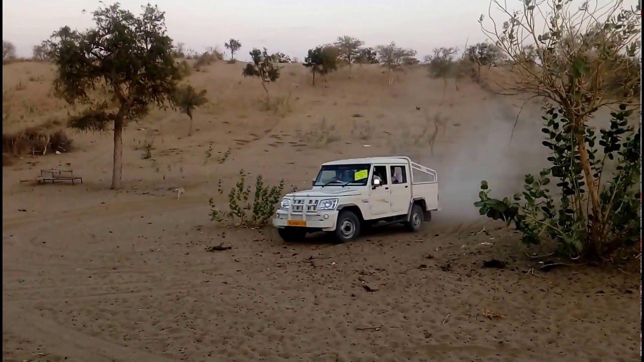 The Desert Area Bolero Camper Stunt Youtube