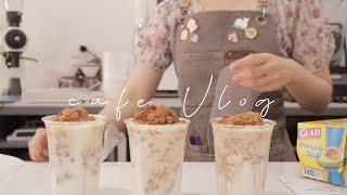 이것은 더위사냥이 아닌 썸머헌터⭐️ 오늘도 음료 만드는 카페 브이로그 / cafe vlog