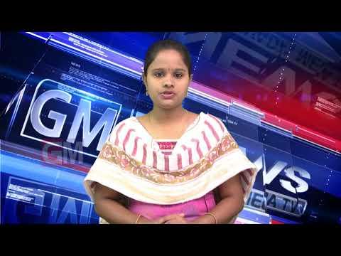 Gudivada Local News 20 02 2018