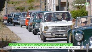 Casa do Benfica de Fornos de Algodres promoveu passeio de carros antigos