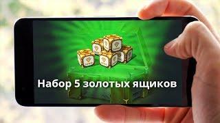видео 300 рублей от Gett | Бонусы без депозита