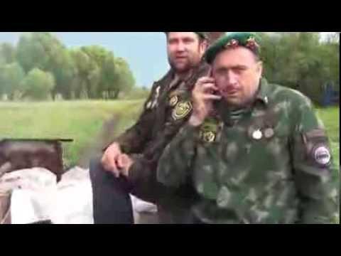 День пограничника. Льгов 2013