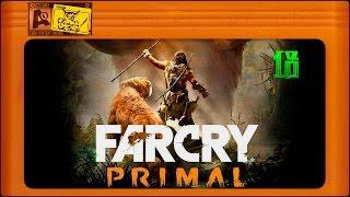 Far Cry Primal - [#18] Мегамамонт ?(https://vk.com/alexxdls - Автор крутых заставок. http://vk.com/bespoleznyi - Группа ВК https://www.youtube.com/user/BessPoleznyi - НЕ игровой канал., 2016-10-04T06:04:16.000Z)