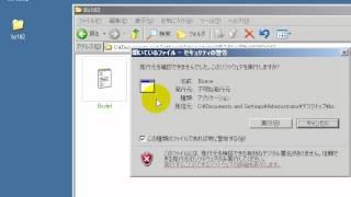 Binary Editor BZ(使用方法) 「フリーソフト動画解説」