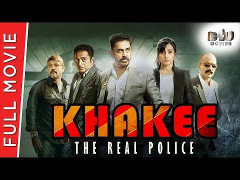 Khakee The Real