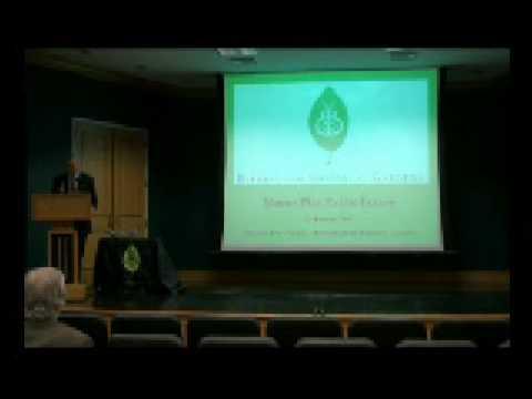 Master Plan Public Forum - Introduction