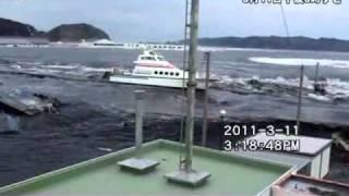 tsunami the devil