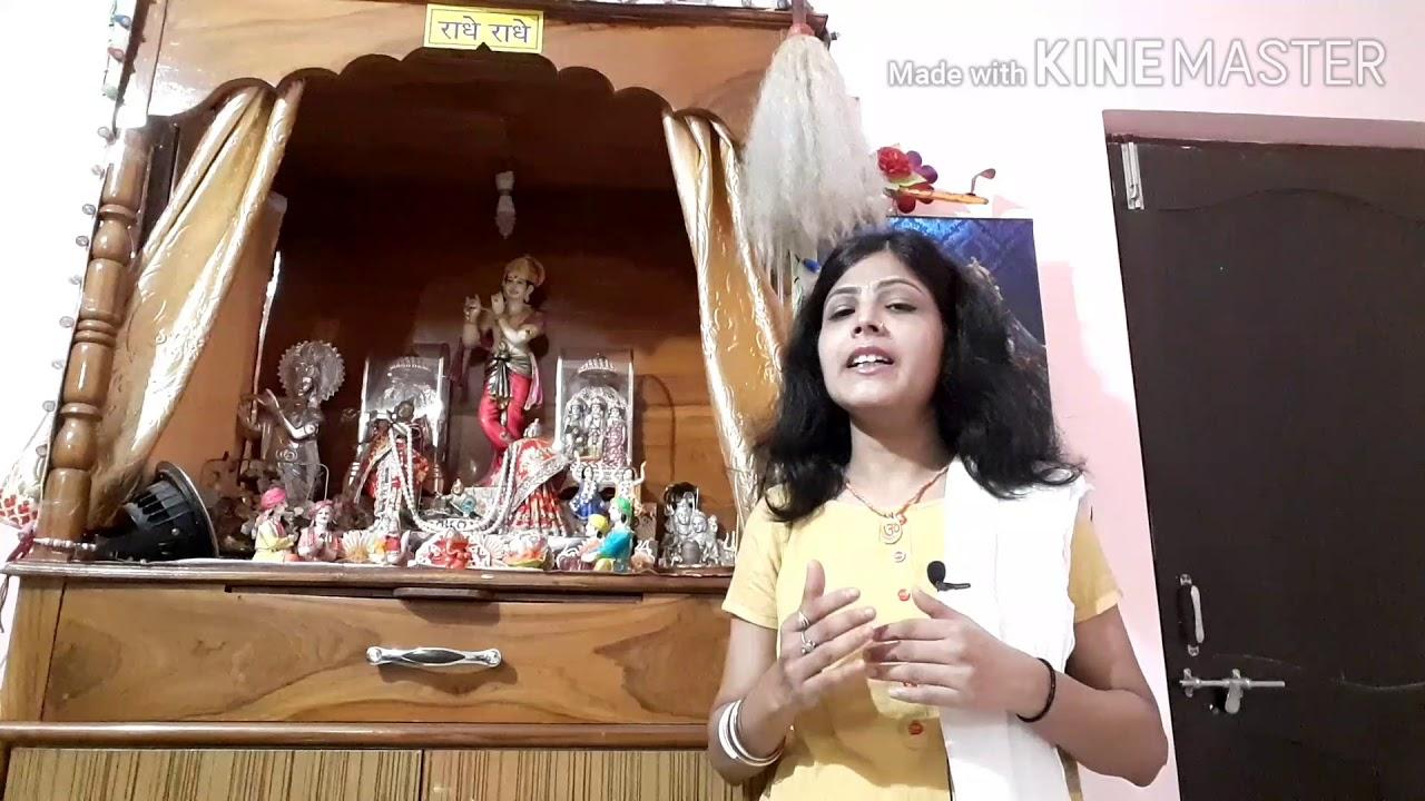 CH - 2....19th Sloka | Inspiration & Motivation Thru Bhagavad Geeta | Neha Chouksey.