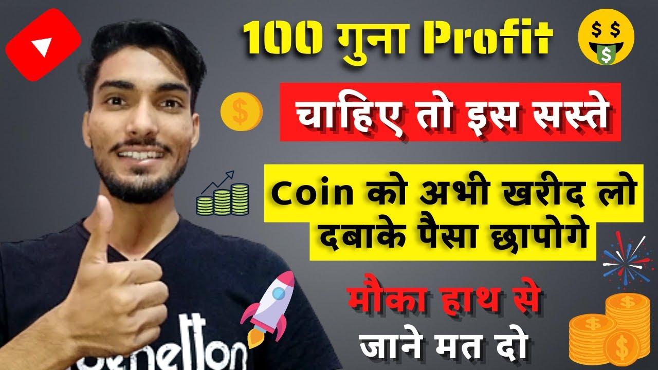 este profitabil să mein bitcoins în 2021