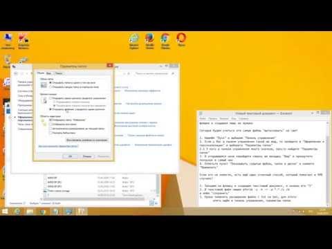 """""""Открыть"""" скрытые файлы на флешке + способ через Bat файл"""