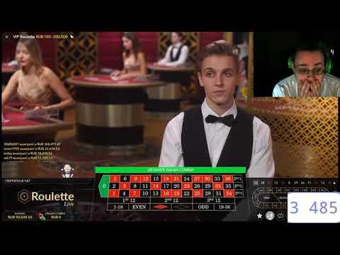 рулетка онлайн казино на реальные деньги