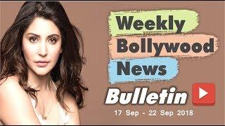 Bollywood Weekend Hindi News | 17-22 September 2018 | Bollywood Latest News and Gossips