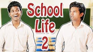 School Life 2 | Hindi Comedy Video | Pakau TV Channel