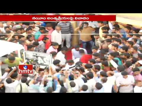Large Crowd Attends Gangster Nayeem's Funeral In Bhongir | HMTV