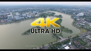Udon Thani's Aerial Video in 4K Ultra HD