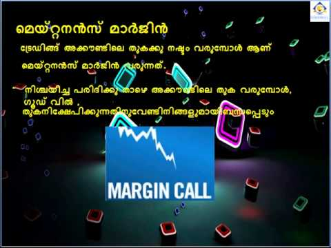 Commodity options trading begin mcx