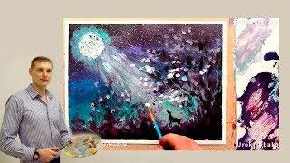 Ночной лунный пейзаж - как рисовать акрилом. Уроки рисования. Валерий Рыбаков.