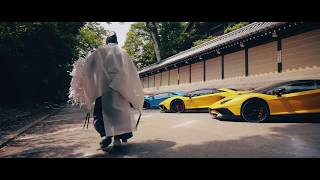 【Official PV】KANSAI AVENTA MEETING THE 6th TOURING 2017 (Aventador touring)