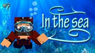 """TWICE THE BOOKS!"" IN THE SEA #7"