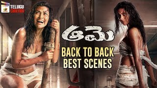 Amala Paul Back To Back Best Scenes | Aame 2019 Latest Telugu Movie | 2019 Latest Telugu Movies