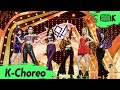 [K-Choreo 8K] 여자친구 직캠 'MAGO' (GFRIEND Choreography) l @MusicBank 201113