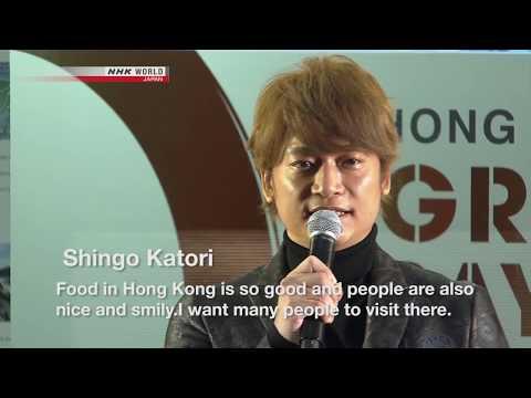 Katori shingo dating divas