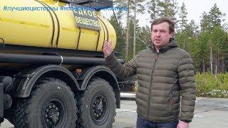 Видео-обзор автоцистерны-кислотовоза АЦК-8.2 КАМАЗ-43118