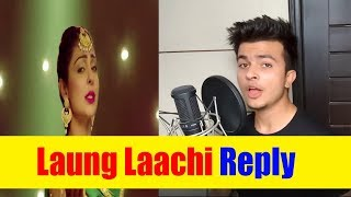 Laung Laachi reply this guy awesome voice || neeru bajwa || ammy virk