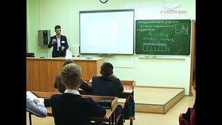"""В Самаре стартовала первая смена обучения по программе """"Сириус"""""""
