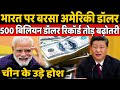 Forex Reserves : India 5th in the World Current Affairs ...