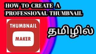 So erstellen Sie eine Vorschau auf mobile-Tamil/j-tech