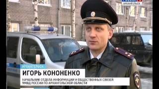 В Архангельске задержана женщина, которая украла из магазина видеокамеру