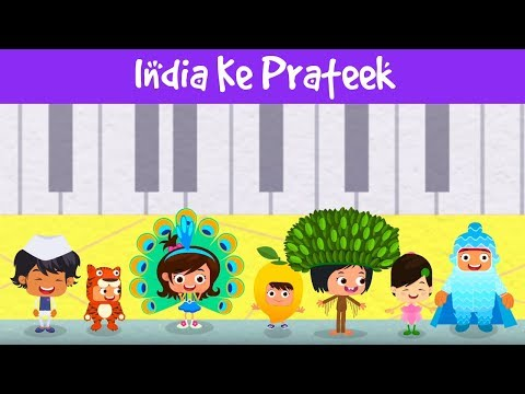 India Ke Prateek | National Symbols Of India In Hindi | हिन्दी कहानी | Jalebi Street