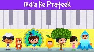 India Ke Prateek | National Symbols Of India In Hindi | हिन्दी कहानी | Jalebi Street