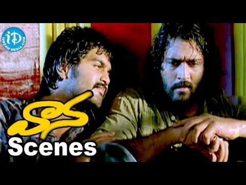 Vaana Movie - Vinay Rai, Meera Chopra, Suman Climax Scene