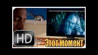 Демон Троллит Малколма /Demon Trolling Malcolm/Дом с паранормальными явлениями 2/(hd)