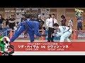 Jiu Jitsu Priest #289 ASJJF EAST JAPAN 2017 part.1【ブラジリアン柔術専門番組 柔…