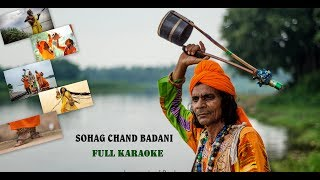 SOHAG CHAND BADANI DHANI | FOLK SONG | FULL KARAOKE