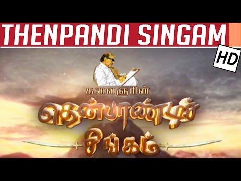 Thenpandi Singam | Title Song -