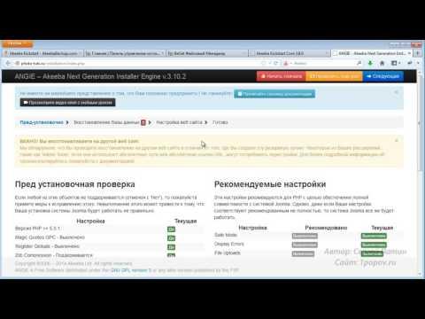 Хостинг от попова делегирование домена на другой хостинг