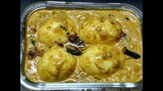 ഈ രിതിയിൽ കുറുമ ഉണ്ടാക്കിട്ടുണ്ടോ / Egg Kurma / No -320