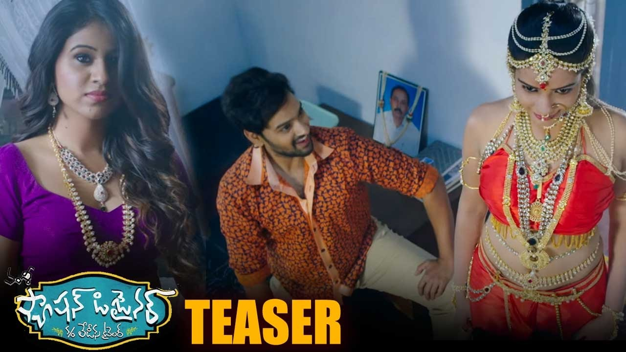 Fashion Designer S O Ladies Tailor Teaser Sumanth Anisha Ambrose Manali Manasa Youtube
