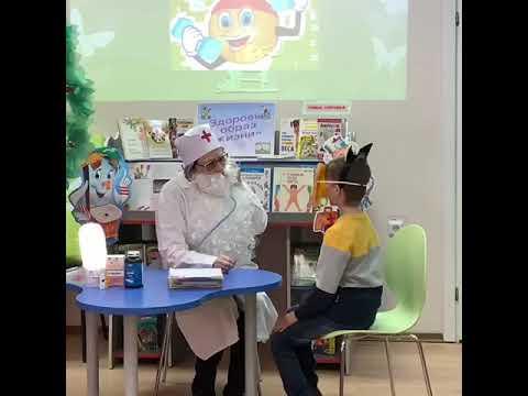 «Я, ты, он, она – мы здоровая страна!» в Детской библиотеке г.Белоярский