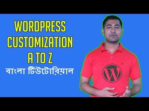 Wordpress Tutorial for Beginners: Full Customization A to Z