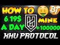 How to mine Haven Protocol (XHV) on NVIDIA and AMD GPU+CPU most profitable coin to mine |#Tutorial