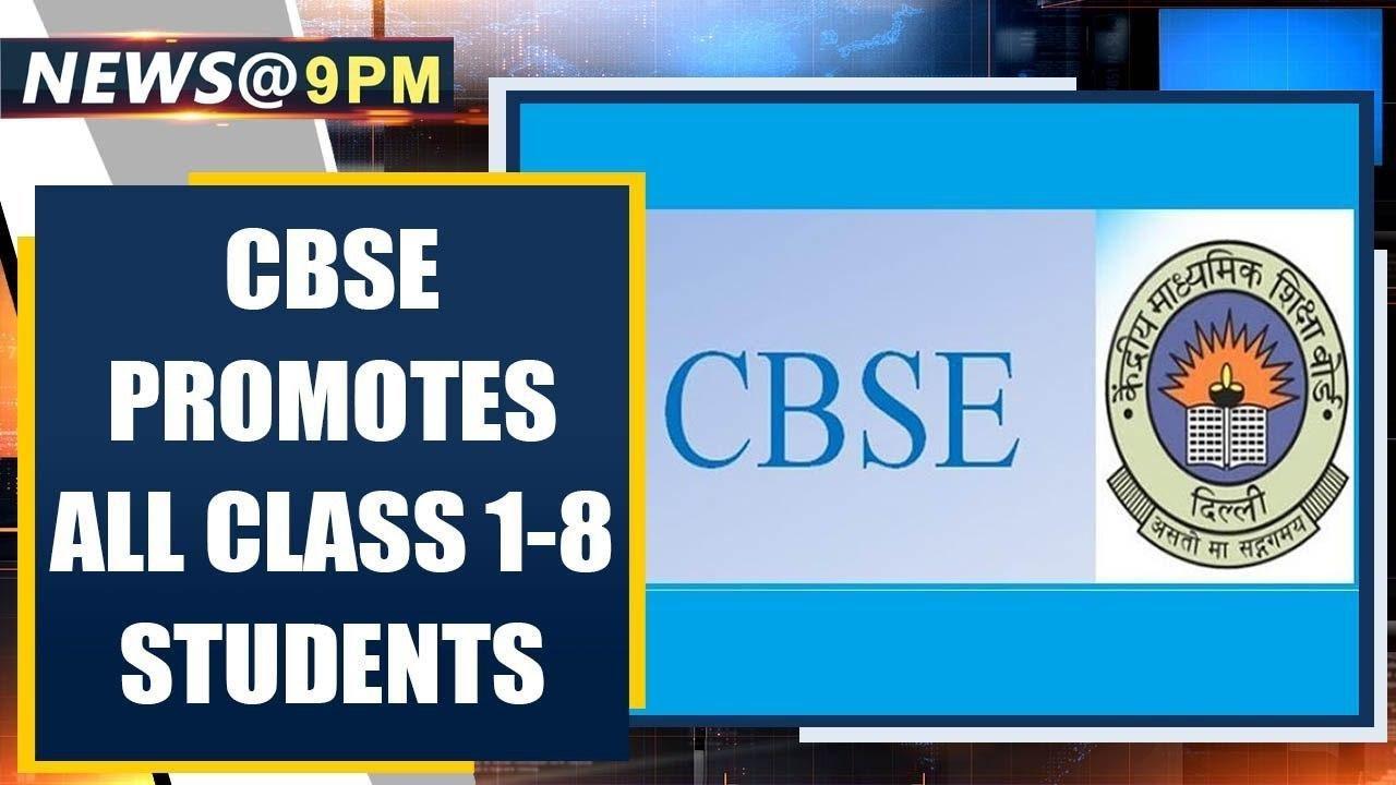 Download CBSE promotes all class 1-8 students amid Coronavirus crisis |Oneindia News