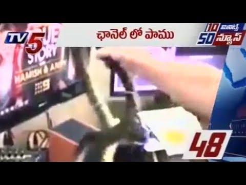 10 Minutes 50 News | 2nd August 2017 | TV5 News