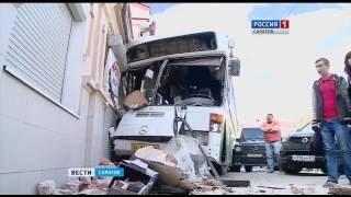 Авария автобуса №11 в Саратове