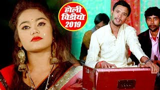 2019 का नया होली गीत (VIDEO SONG) Saiya Karatare Fouj Ke Nokariya - Sunil Shivam - Holi Songs