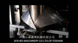 Coffee Beans VFFS Machine Packing Line with Single Volumetric Cup Filler